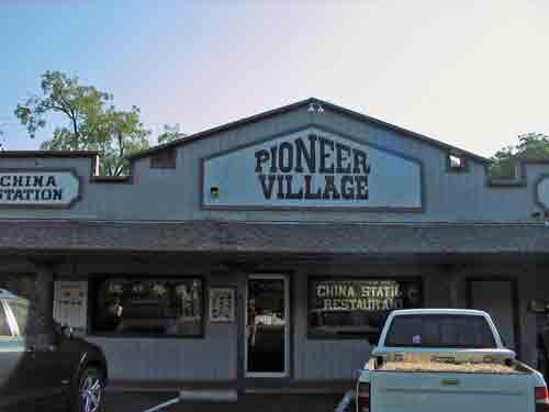 pioneervillage.jpg